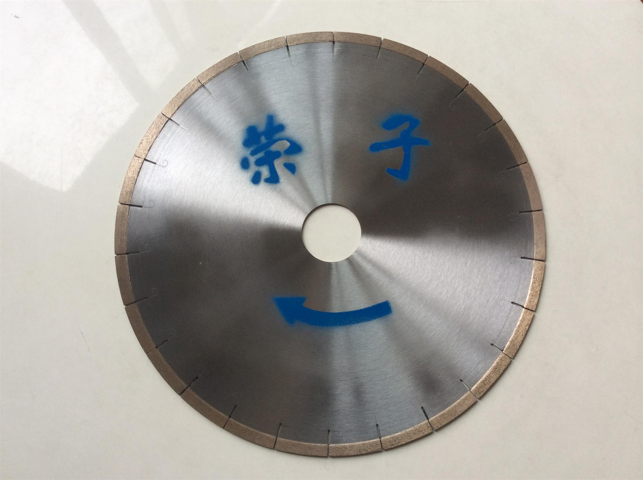 水泥纤维板专用切割片